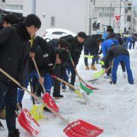 高校生による除雪ボランティア!