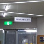 DSC_0379