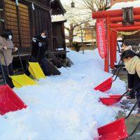 山形北高ボランティアエンジェルの除雪活動!